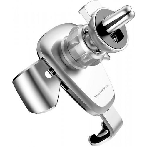 Автодержатель Baseus Gravity Car Mount (Metal type) Silver