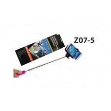 Bluetooth-монопод Z07-5 Green