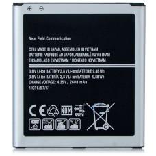Аккумулятор Samsung EB-BG530CBE 24002600 mAh