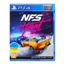 Игра для PS4 Need For Speed Heat