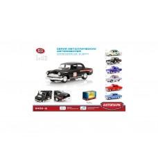 ГАЗ-21 Ралли ретро Play Smart Автопарк (6405B)