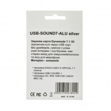 Звуковая плата Dynamode USB 8 (7.1) каналов 3D алюминий, серебристый (44889)